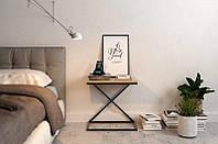 """Прикроватный столик LNK - LOFT """"Х"""" 500*350*550, фото 1"""