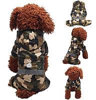 Дождевик для собак «Капитошка», камуфляжный