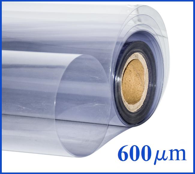Пленка ПВХ 600 микрон 1.4 х 18.6 метра (силикон)