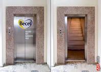Реклама в лифтах, лифтборд