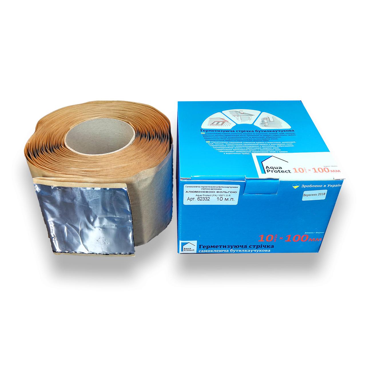 Герметизирующая лента с фольгированной основой 100 мм х 10 м