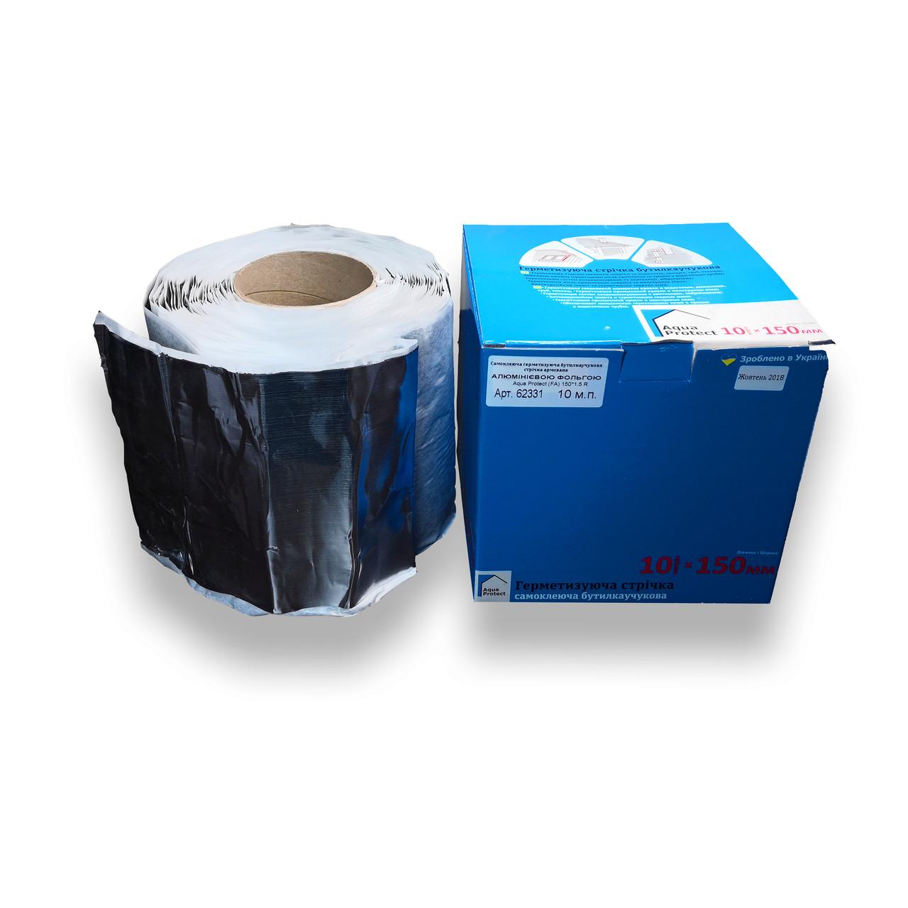 Герметизирующая лента с фольгированной основой 150 мм х 10 м