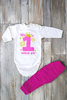 Комплект детский МирАкс КТ-5565-00 Розовый