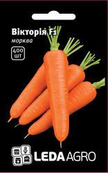 Насіння Морква Вікторія 400шт LEDAAGRO