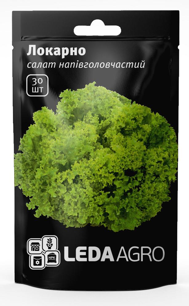 салат лолло бионда выращивание в открытом грунте