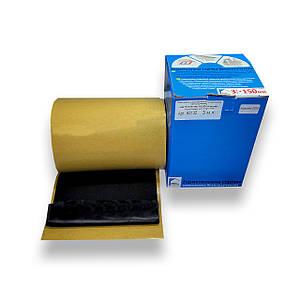Герметизуюча стрічка з нетканим полотном 150 мм х 3 м
