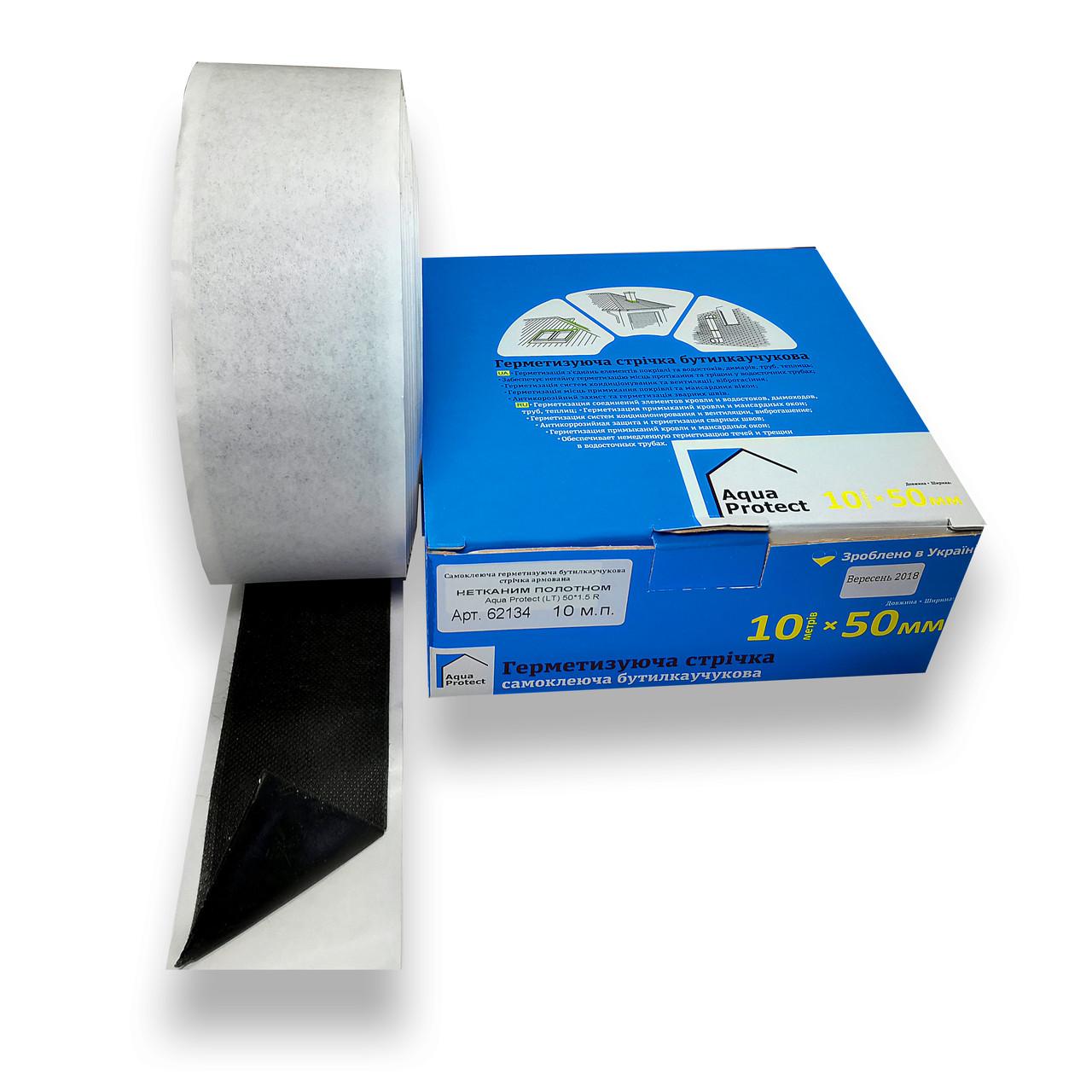 Герметизуюча стрічка з нетканим полотном 50 мм х 10 м