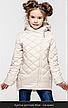 Осенняя куртка на девочку Мия NUI VERY (нью вери), фото 6
