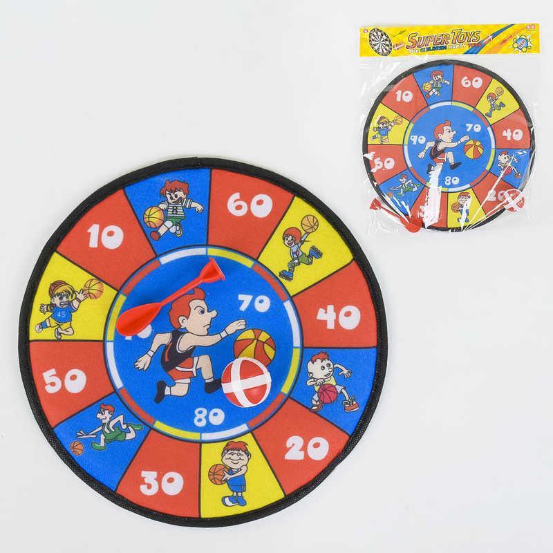 Дартс на липучках 288-1 (216) в кульке