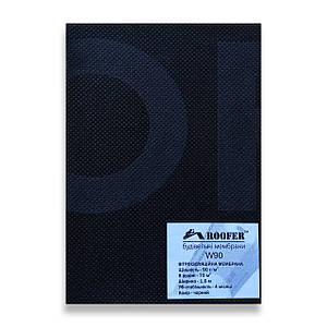 Вітроізоляційна мембрана (70 м2) 90 г/м2 (чорна) Roofer W90