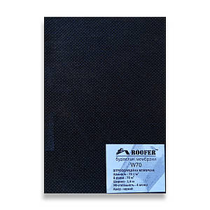 Вітроізоляційна мембрана (70 м2) 70 г/м2 (чорна) Roofer W70