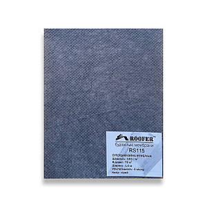 Cупердиффузионная мембрана RS115 (70 м²) 100 г/м² (серая) Roofer