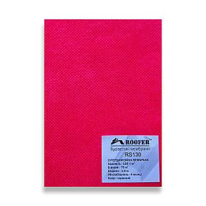 Cупердиффузионная мембрана RS130 (70 м²) 120 г/м² (красная) Roofer