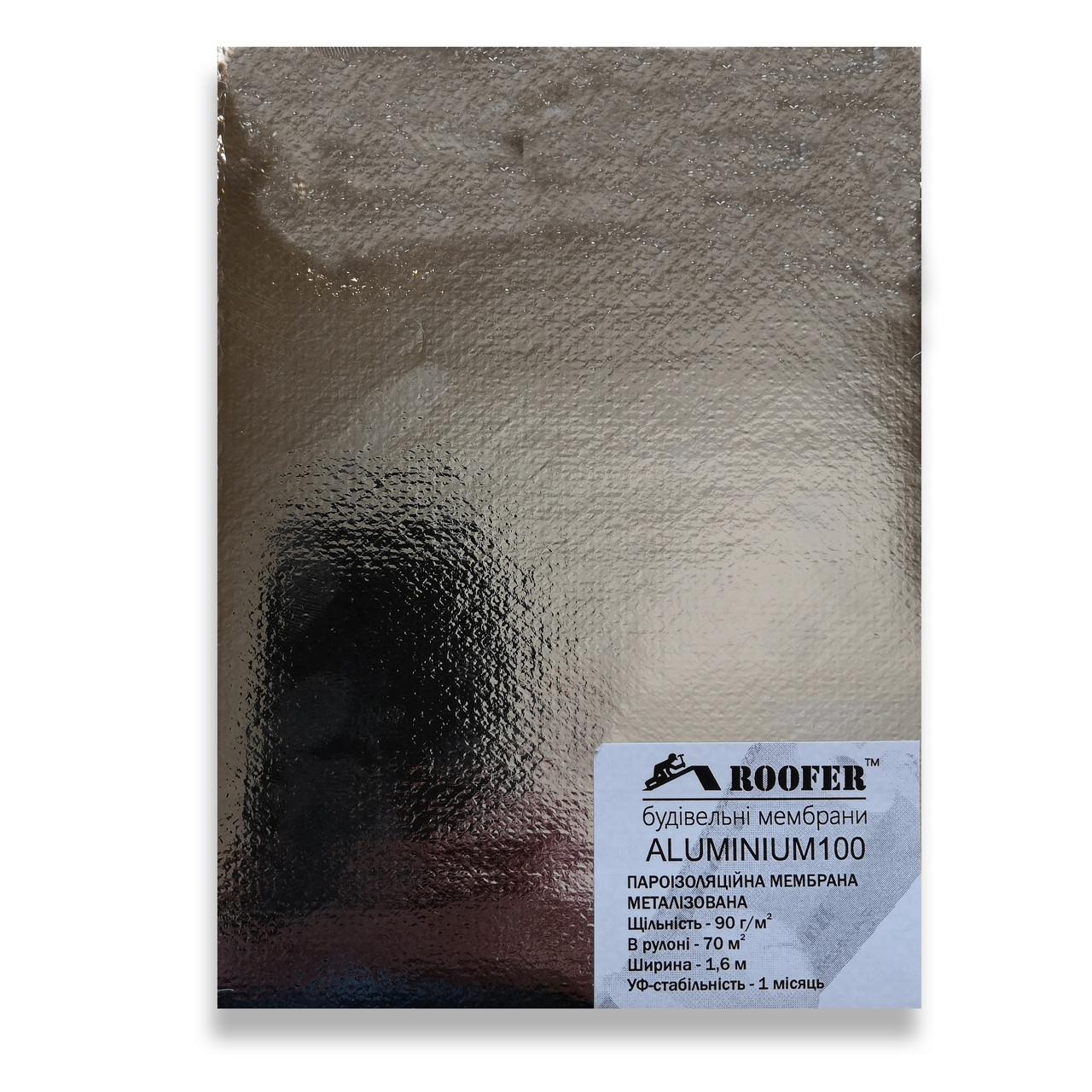 Пароизоляция фольгированная (70 м²) 90 г/м² ALUMINIUM 100 Roofer