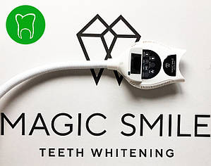Лампа Magic Smile (Magic Light Pro) для отбеливания зубов