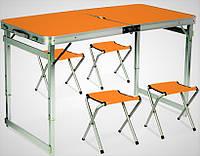 Усиленный стол для пикника со стульями Оранжевый