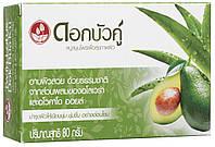 Мыло с травами, алое вера и авокадо,  Твин Лотус,  80 гр (270113)