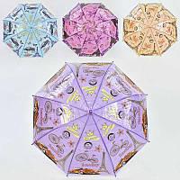Зонтик детский C 31637 (60) 4 цвета, 70 см, глубокий купол