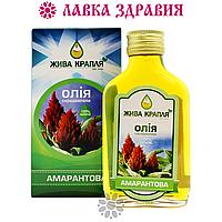 "Амарантовое масло ""Жива Крапля"" сыродавленное, 100 мл, фото 1"