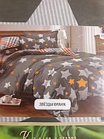 Двуспальный комплект  Звезды Оранж Бязь Тиротекс