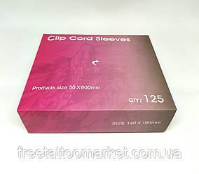 Защита на клип-корд 5х80см (упаковка 125 шт)