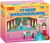 """Студия мультфильмов """"Сказочные принцессы"""" 12117005Р"""