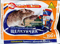 Щелкунчик приманка в форме парафинового брикета с ароматом арахиса готова к применению, упаковка 100 г