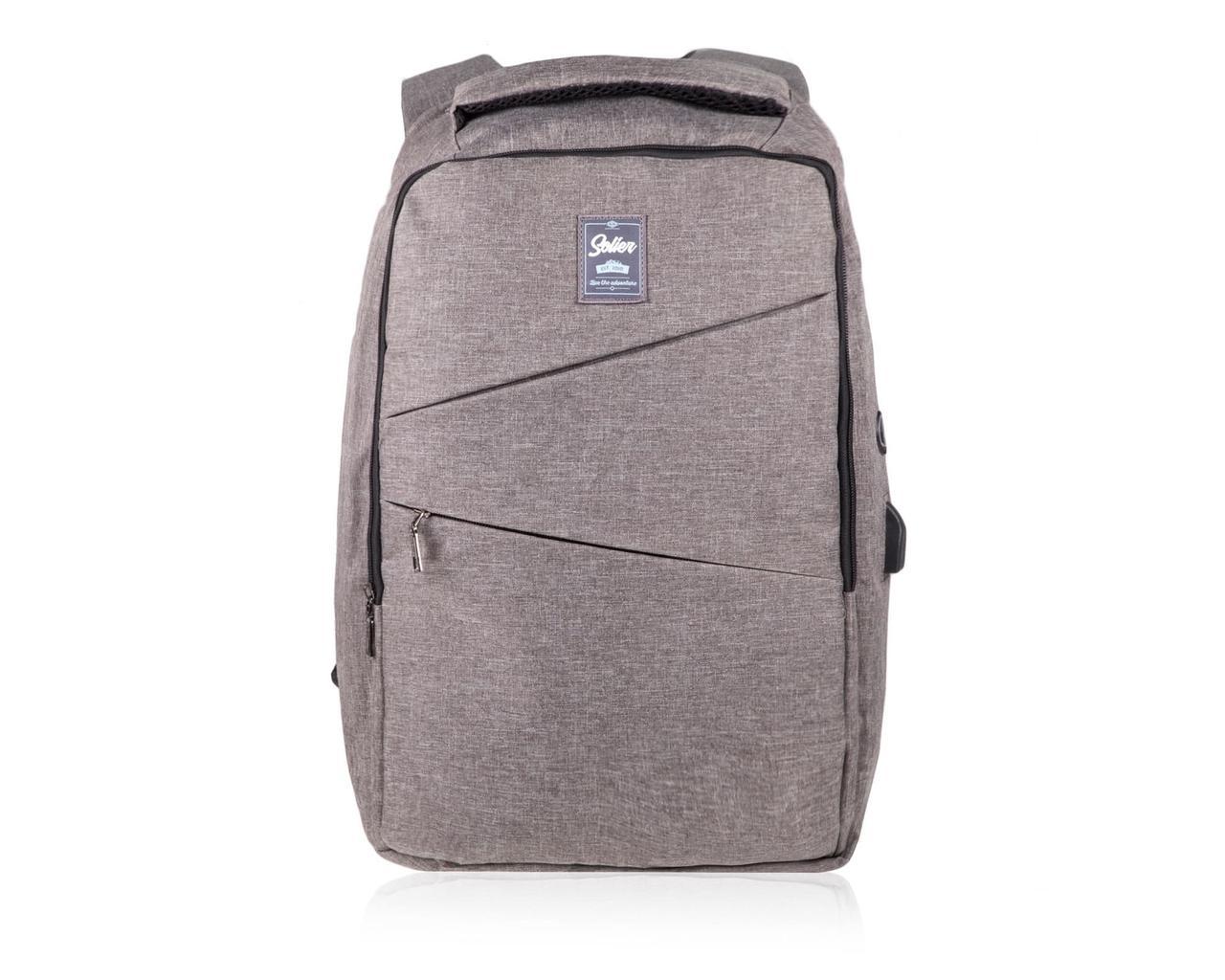 """Рюкзак для ноутбука 15"""" Дюймов Solier Серый (SV03)"""