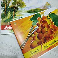 Альбом 30л.\120 с перфорацией