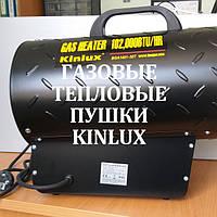 Газові гармати для натяжних стель 30 і 50 кВт