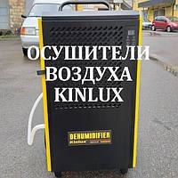 Осушувач повітря 80 л/доба