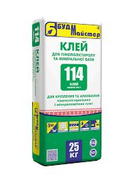 Армуюча суміш Будмайстер 114 (25кг)