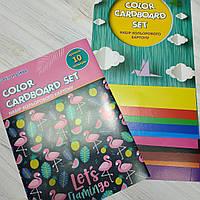 Цветной картон А4  10 цветов (10л.)