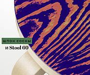 Шпон Сосны стал новым лицом для самой знаменитой в мире табуретке!