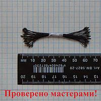 Тычинки черные каплевидные на черной нити