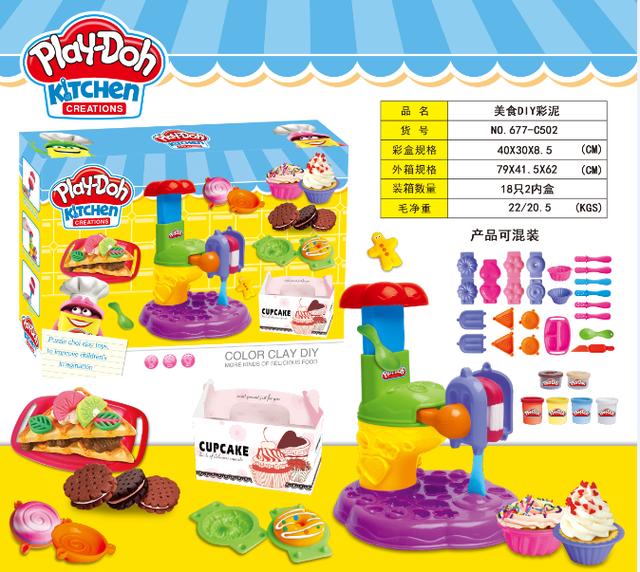 Игровой набор с пластилином Play-Doh