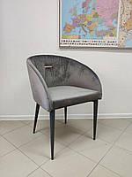 Кресло Nicolas ELBE 58х59х75 см серый