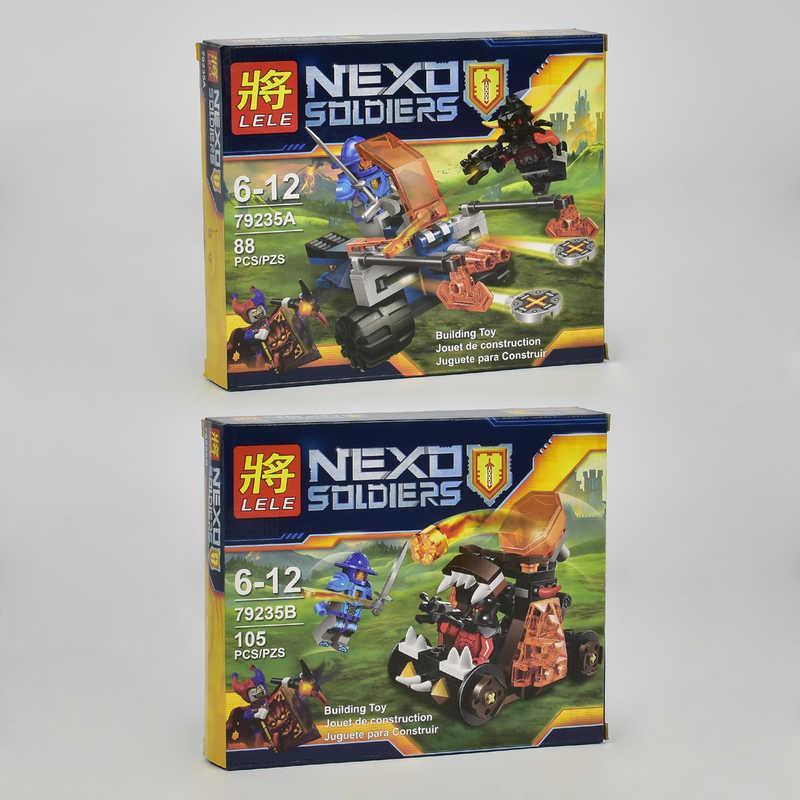 """Конструктор """"NN"""" 79235 (120) """"Безумная катапульта"""" 2 вида, в коробке"""