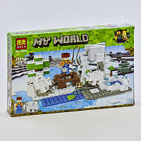 """Конструктор Bela My World 10960 (60) """"Зимняя рыбалка"""", 215 деталей, в коробке"""