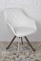 Кресло Nicolas ALMERIA 61х60,5х88 см