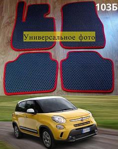 Коврики на Fiat 500L 2013-. Автоковрики EVA
