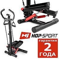 Степпер Hop-Sport HS-055S Noble