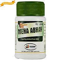 Меха Абхая (Meha Abhaya, SDM Ayurveda Pharmacy), 40 таблеток - Аюрведа премиум качества