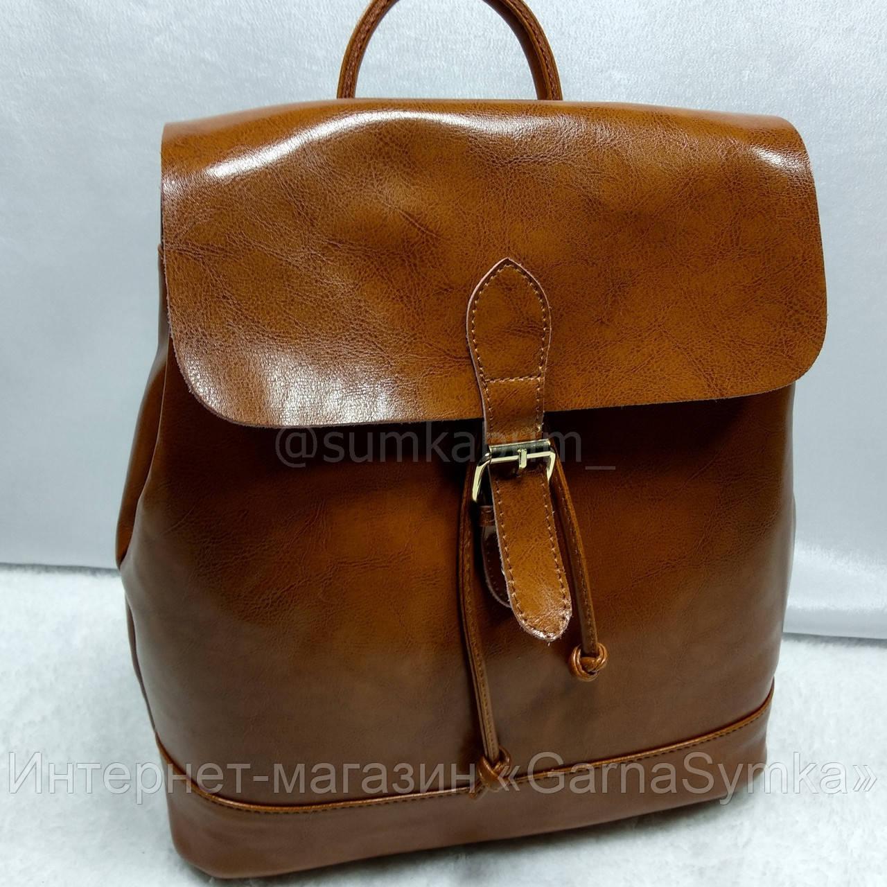 Очень стильный рюкзак из натуральной воловьей кожи