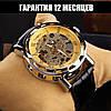 Механические часы Winner Skeleton (golden) - гарантия 12 месяцев - Фото