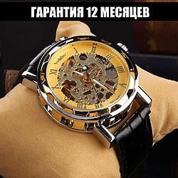 Механические часы Winner Skeleton (golden) - гарантия 12 месяцев
