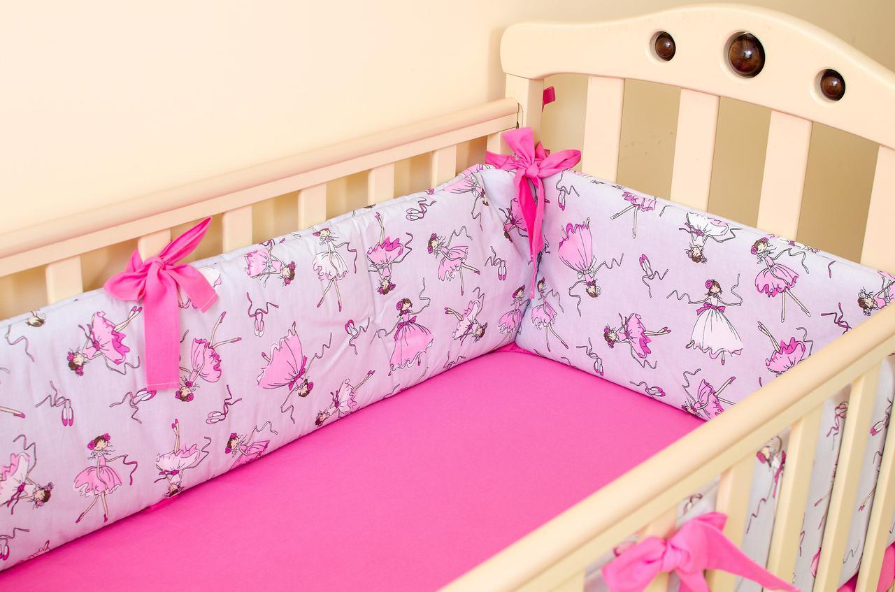 Бортики в детскую кроватку + простынь на резинке BabySoon Балерины 360см х 27см 60см х 120см (522)