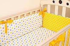 Бортики в дитячу ліжечко + простирадло на гумці BabySoon Сонечко 360смх27см простирадло 60смх120см(533)