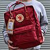 Рюкзак городской качественный Fjallraven Kanken classic, цвет бордовый (дизайнерские ручки)