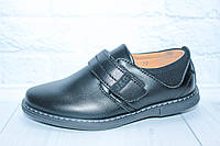 Детские туфли на мальчика тм Jong Golf, р. 34